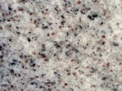 Brazilian-Kashmere-White_granite